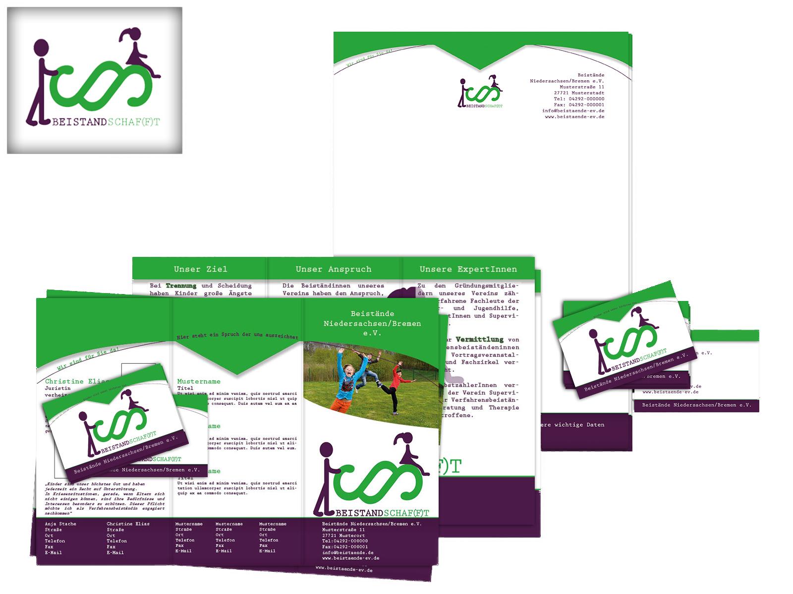 SISprintdesign